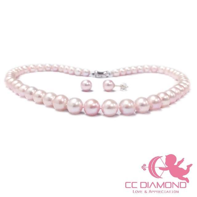 【CC Diamond】精品粉色天然珍珠項鏈套組(氣質優雅)