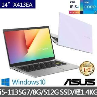 【ASUS送微軟M365+雲端1T一年版組】X413EA 14吋輕薄筆電(i5-1135G7/8G/512G SSD/W10)