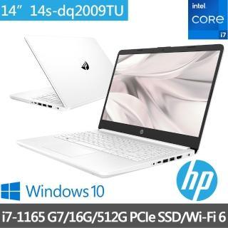 【HP超值Office2019組】14s-dq2009TU 14吋輕薄筆電-極地白(i7-1165 G7/16GB/512G SSD/Win10)