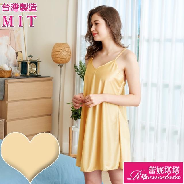 【蕾妮塔塔】彈性珍珠絲質 性感睡襯衣 台灣製造(1601金黃 珍珠光澤)