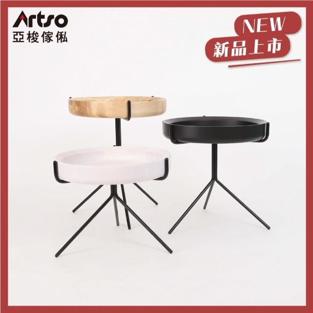【Artso 亞梭】日階茶几(實木/置物桌/餐桌/邊桌/矮桌/和室桌)