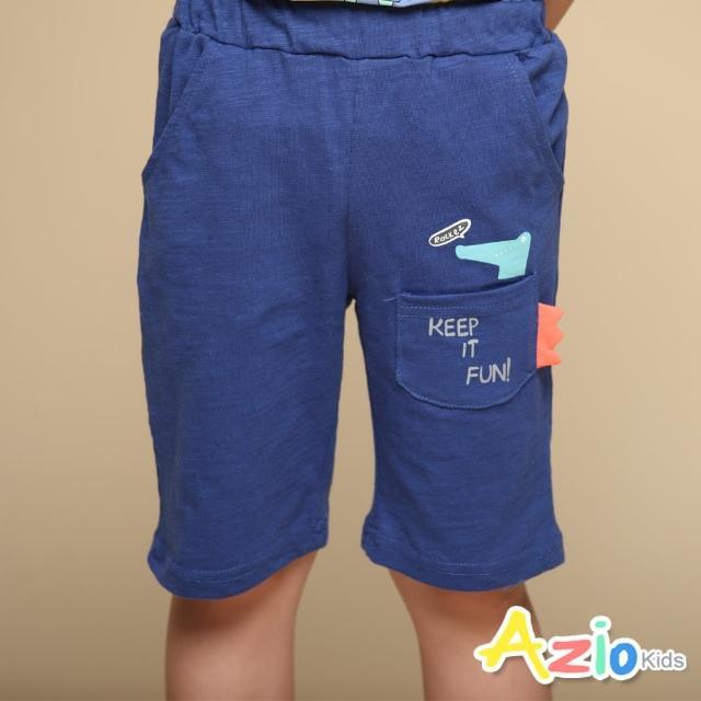 【Azio Kids 美國派】男童 短褲 口袋立體恐龍背鰭字母印花棉質運動短褲(藍)