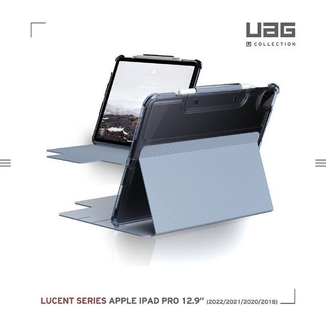 【UAG】(U)iPad Pro 12.9吋耐衝擊亮透保護殼-藍(For 2021)