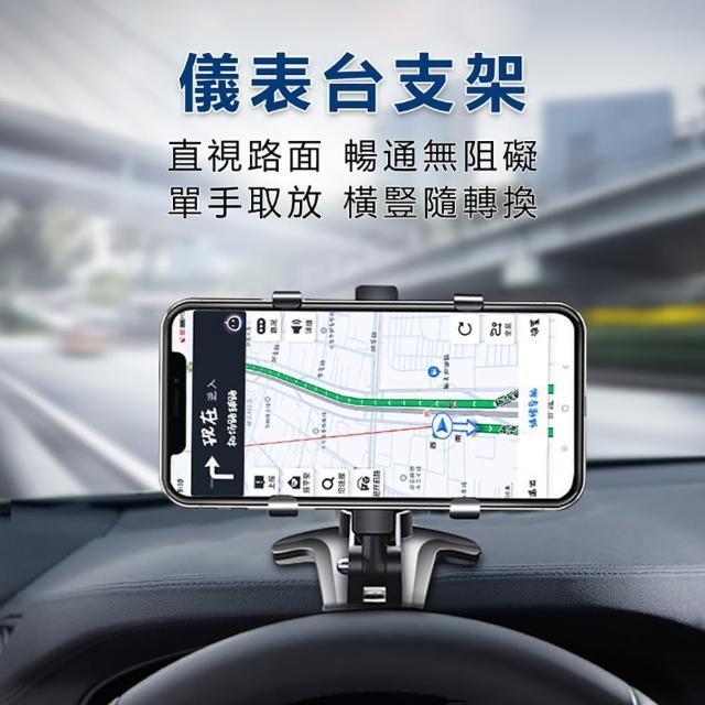 【豪麥源】儀錶板支架(汽車用手機架 車載遮陽板手機座 儀表台導航座 輕鬆固定儀表板)