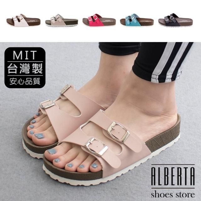 【Alberta】3cm拖鞋 休閒百搭簡約 皮革厚底圓頭涼拖鞋