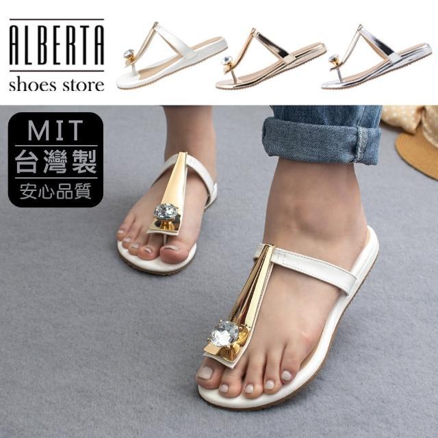 【Alberta】MIT台灣製 2cm涼鞋 氣質百搭T字寶石 皮革平底圓頭涼拖鞋