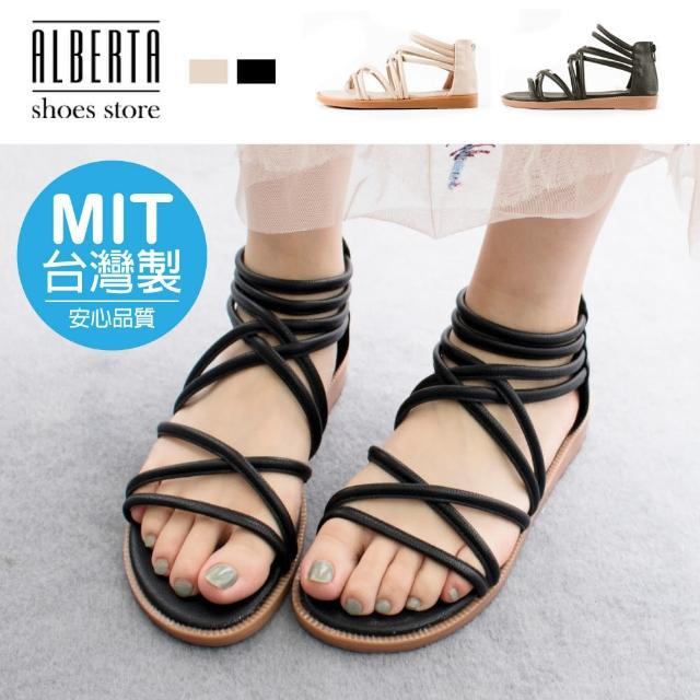 【Alberta】MIT台灣製 2cm涼鞋 優雅氣質百搭細帶 皮革平底圓頭後拉鍊涼拖鞋