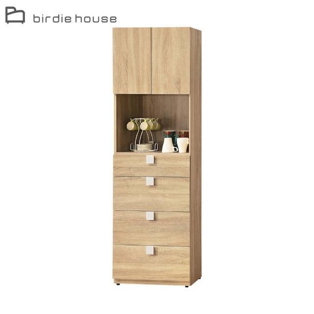 【柏蒂家居】丹妮絲2尺二門四抽中開放高餐櫃/收納置物櫃
