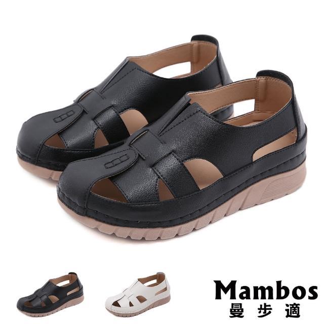 【Mambos 曼步適】厚底樂福鞋 縷空樂福鞋/復古幾何縷空拼接舒適包頭厚底樂福鞋(2色任選)