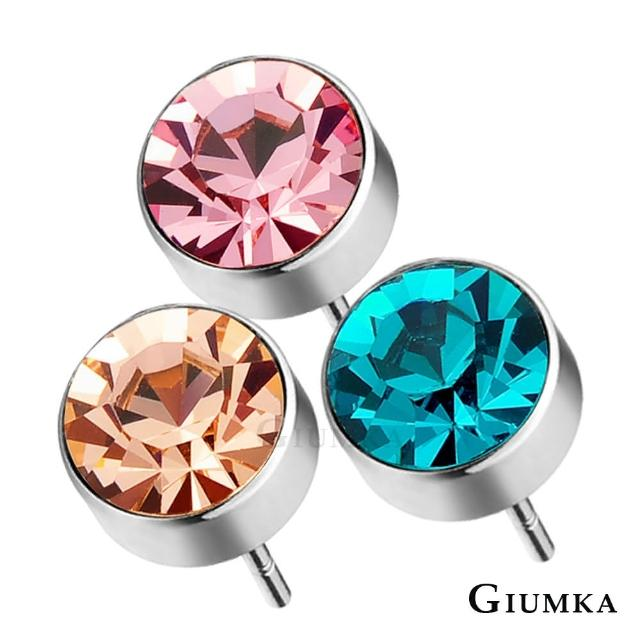 【GIUMKA】單鑽耳環 晶亮圓鋯珠寶白鋼耳釘耳環 6mm 3對一組價格 MF00482(五組任選)
