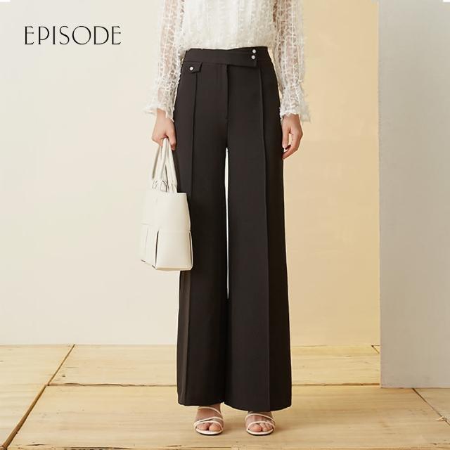 【EPISODE】優雅百搭精緻幹練修身顯腿長直筒寬褲(黑)