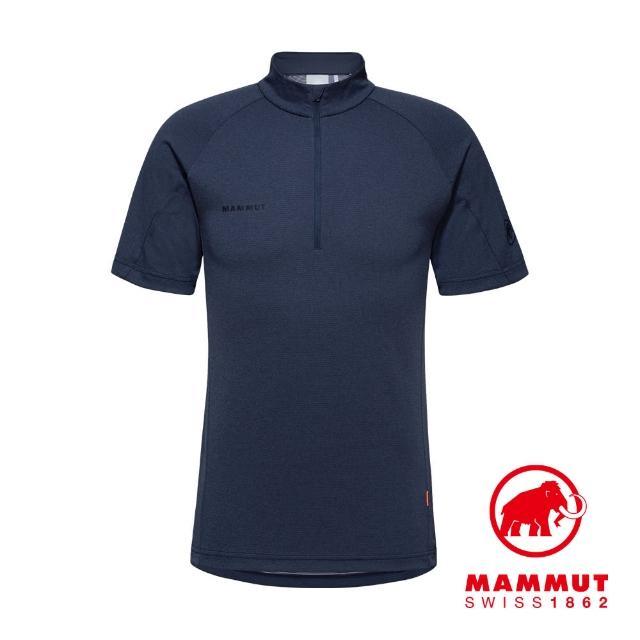 【Mammut 長毛象】Aegility Half Zip T-Shirt Men 立領半拉鍊短袖排汗衣 海洋藍 男款 #1017-01830