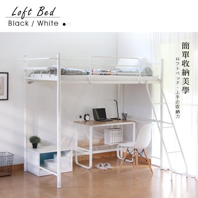 【RICHOME】喬治布萊工業風單人附梯雙層床/高腳床/高架床/鐵床/床架(2色)