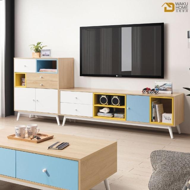 【德泰傢俱】Asa北歐風-藍+白+黃拼色8尺L型長櫃組 A023-B319-01+02