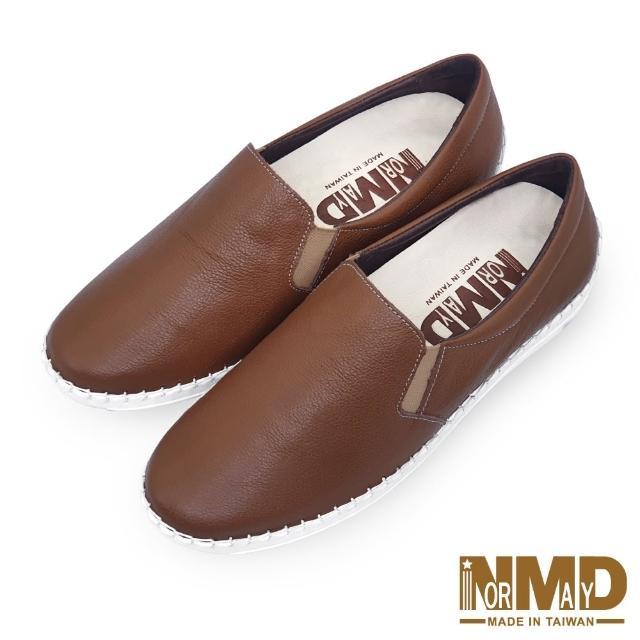 【Normady 諾曼地】女鞋 休閒鞋 懶人鞋 台灣製 真皮鞋 厚底鞋 增高鞋 氣墊鞋 純色素面磁力球囊鞋(焦焦咖)
