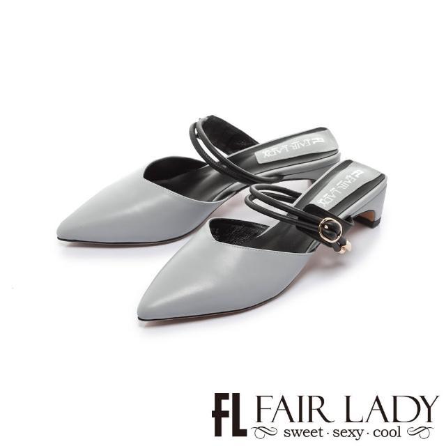 【FAIR LADY】優雅小姐 尖頭金屬釦一字低跟穆勒鞋(灰、422418)