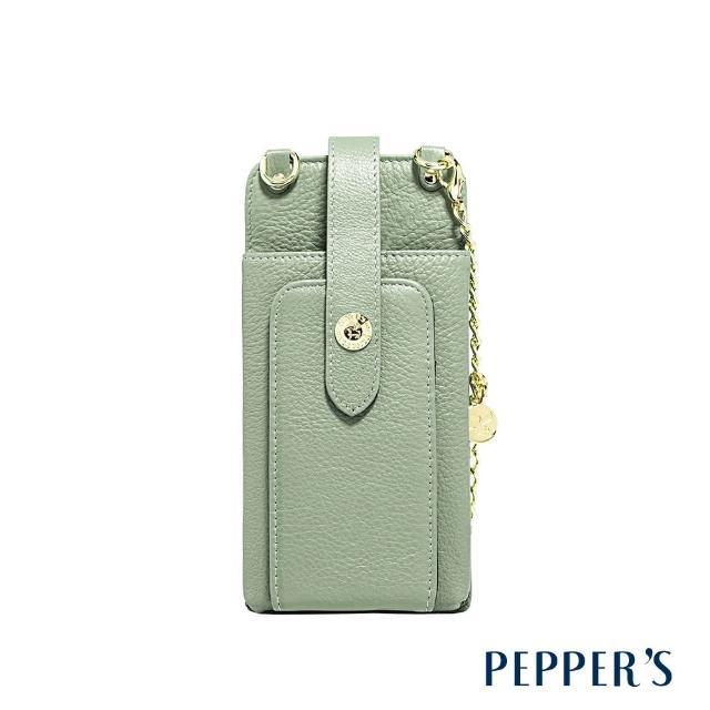 【PEPPER'S】Claire 牛皮手機包(粉綠)