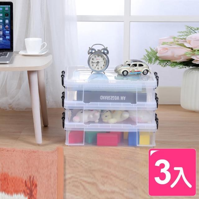 【真心良品】KEYWAY耐久型掀蓋式透明整理箱5.9L-3入(MIT台灣製 收納箱 床下/玩具/衣物/雜物/書籍置物箱)