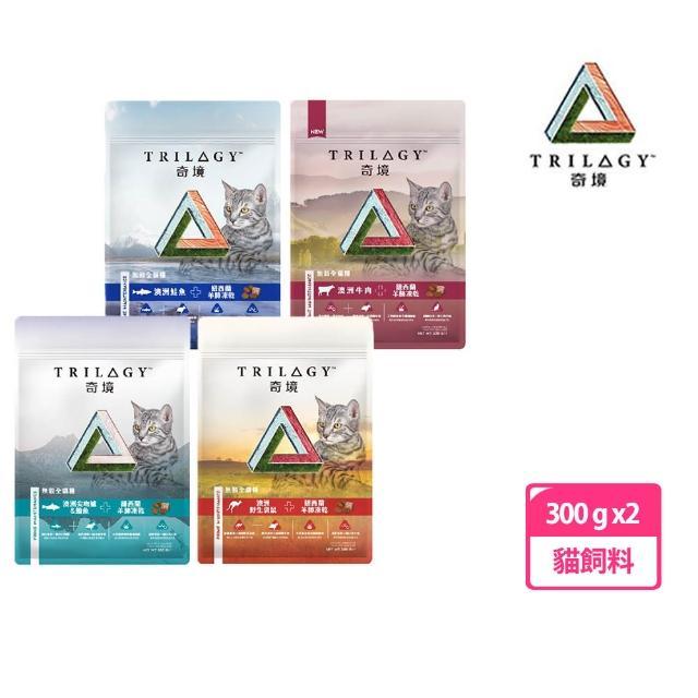 【TRILOGY】奇境無穀凍乾貓糧.貓飼料300g(任選兩包組)