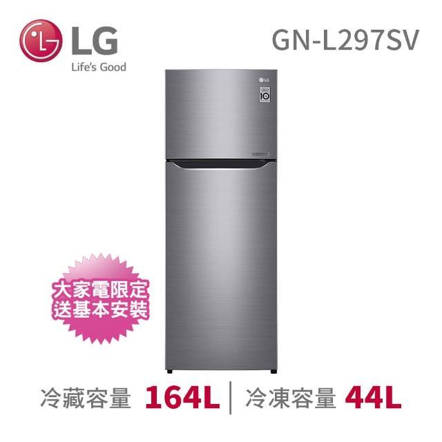 【LG 樂金】208公升◆直驅變頻上下門冰箱◆精緻銀(GN-L297SV)