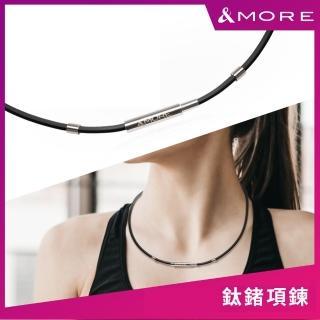 【&MORE愛迪莫】健康鈦鍺項鍊+手環(限量超值商品//隨時釋放高濃度負離子/遠紅外線能量)