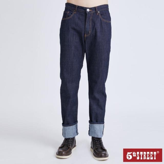 【5th STREET】男高腰機能直筒褲-原藍色