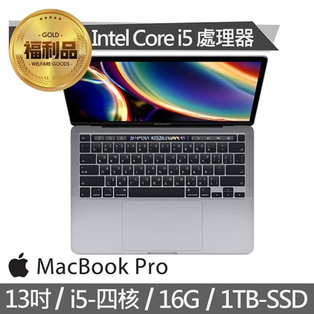 【Apple 蘋果】福利品2020年款 MacBook Pro 13吋 第10代 i5/16G/1TB SSD 筆電(具備Touch ID)