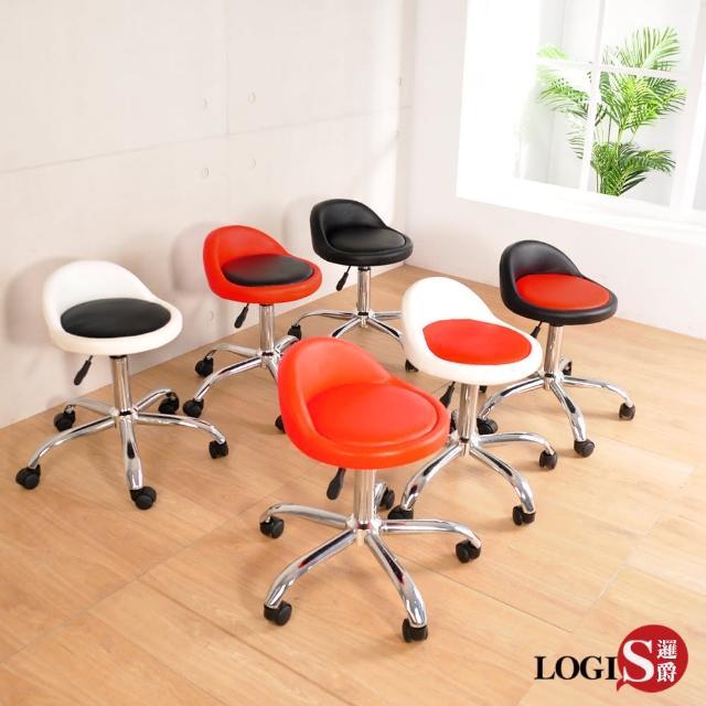 【LOGIS】嚕嚕米升降工作椅(化妝椅 美髮椅 電腦椅)