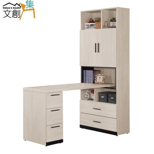【文創集】巴利萊 現代5尺二門五抽書櫃/收納櫃
