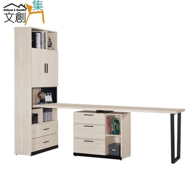 【文創集】巴利萊 現代8尺二門五抽書桌&書櫃組合