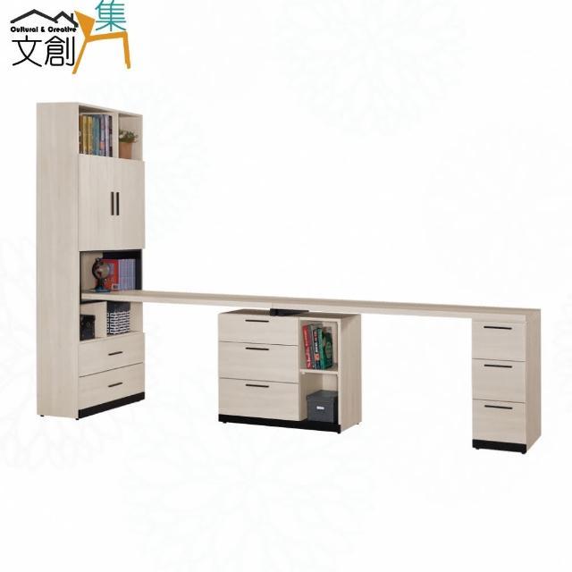 【文創集】巴利萊 現代10尺二門八抽書桌&書櫃組合