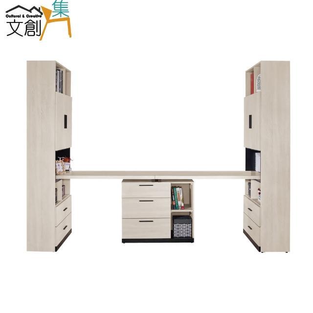 【文創集】巴利萊 現代9尺四門七抽書桌&書櫃組合