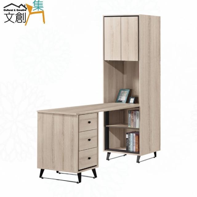 【文創集】巴拉圭 現代5尺二門三抽書桌&書櫃組合