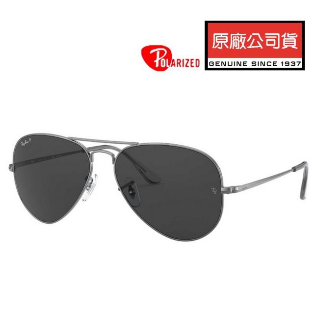 【RayBan 雷朋】經典飛官偏光太陽眼鏡 RB3689 004/48 62mm大版 鐵灰框深灰偏光 公司貨