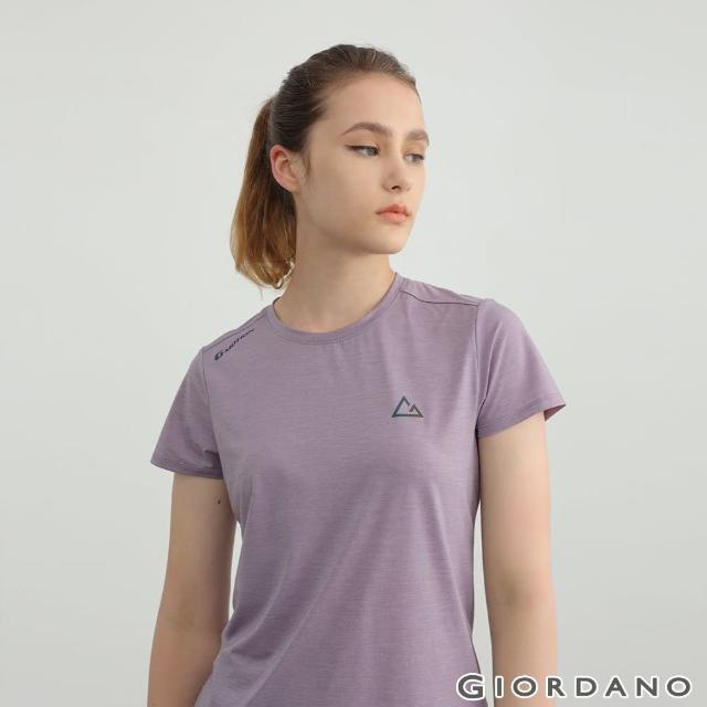 【GIORDANO 佐丹奴】女裝G-MOTION超輕涼感T恤(62 仿段彩薄暮紫)
