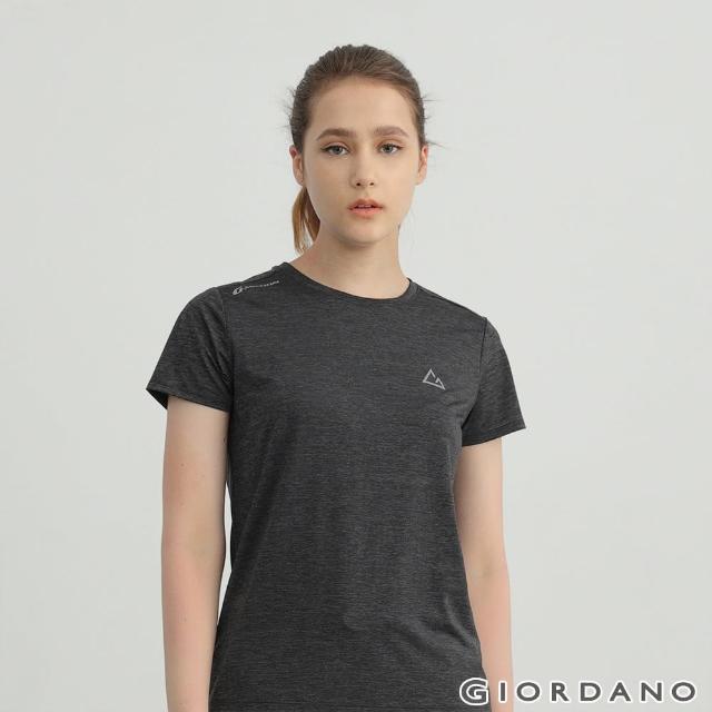 【GIORDANO 佐丹奴】女裝G-MOTION超輕涼感T恤(72 仿段彩深灰)