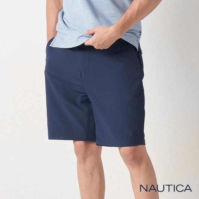 【NAUTICA】男裝 夏日舒適休閒短褲(深藍)