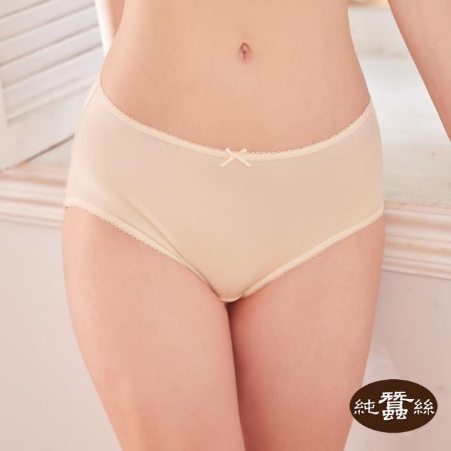 【岱妮蠶絲】純蠶絲42針70G單蝴蝶結中腰三角內褲-米色(2件組)