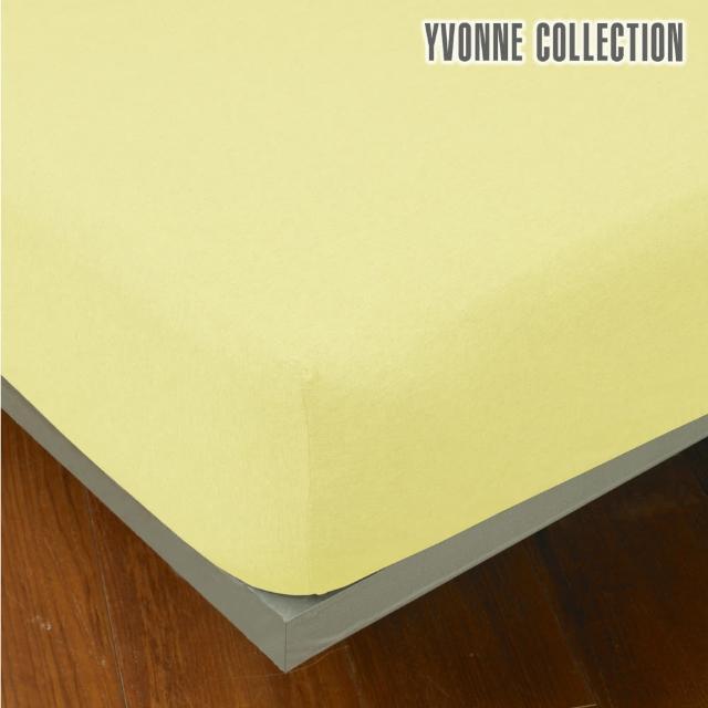 【Yvonne Collection】雙人素面純棉床包(嫩黃)