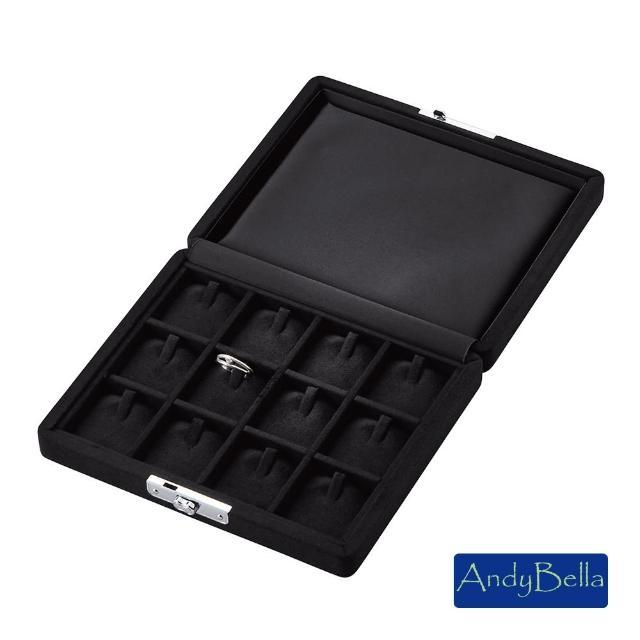 【AndyBella】頂級12戒指收藏盒(日本製頂級珠寶收藏盒)