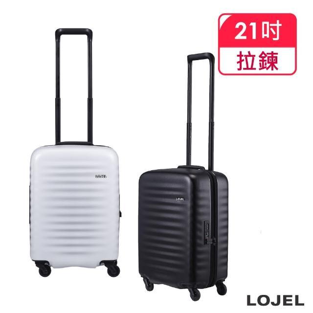 【LOJEL】ALTO 21吋 超輕量拉鍊箱 登機箱(行李箱 旅行箱 TSA海關鎖)