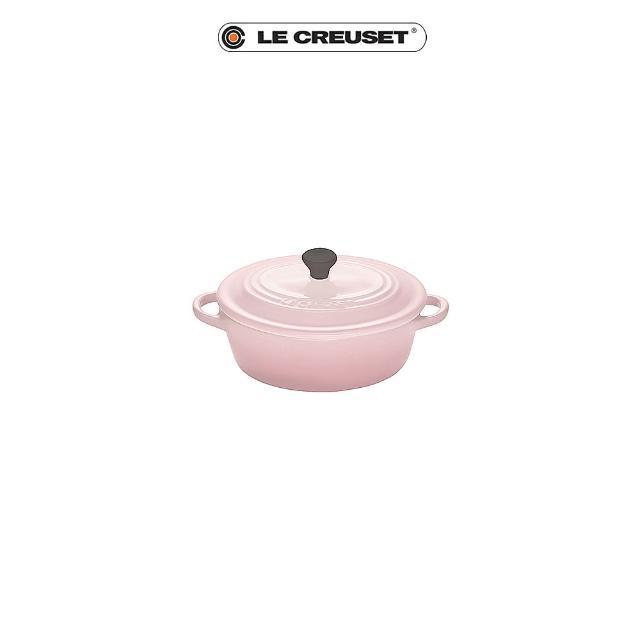 【Le Creuset】瓷器迷你橢圓烤盅(雪紡粉)