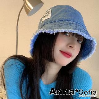 【AnnaSofia】遮陽防曬漁夫帽盆帽-毛邊牛仔側方標(藍系)