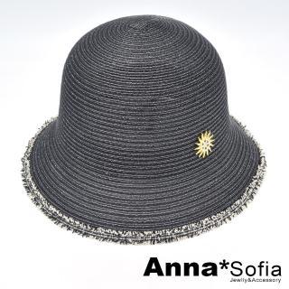 【AnnaSofia】遮陽防曬漁夫帽盆帽-向陽透光混銀絲(黑系)