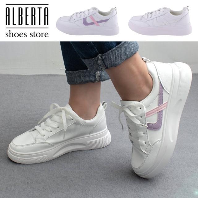 【Alberta】4.5cm休閒鞋 休閒百搭條紋 皮革厚底綁帶圓頭包鞋 小白鞋