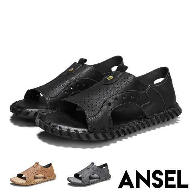 【ANSEL】真皮涼鞋 平底涼鞋/真皮透氣沖孔手工縫線復古造型平底涼鞋-男鞋(3色任選)