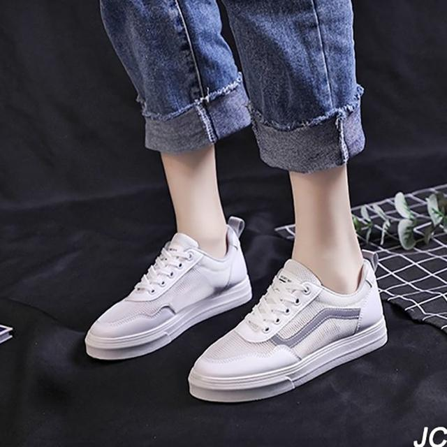 【JC Collection】透氣皮質+網布鏤空舒適鞋頭時尚百搭運動休閒鞋(白色)