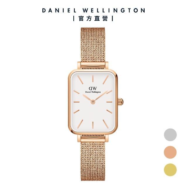 【Daniel Wellington】官方直營 Quadro Melrose 20X26玫瑰金新型米蘭金屬編織小方錶(DW手錶 DW00100431)