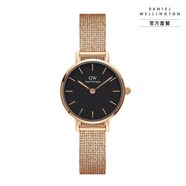 【Daniel Wellington】官方直營 Petite Melrose 24mm玫瑰金新型米蘭金屬編織錶(DW手錶 DW00100440)