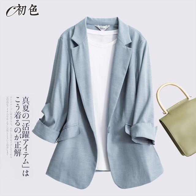 【初色】透氣棉麻西裝外套-共4色-99062(M-2XL可選)